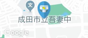 コメダ珈琲店成田ニュータウン店のオムツ替え台情報