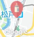 KITEMITE MATSUDOの授乳室情報