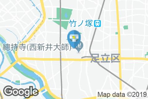 丸源ラーメン 西新井店(1F)のオムツ替え台情報