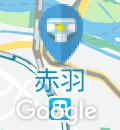 東京地下鉄(東京メトロ) 赤羽岩淵駅(改札内)のオムツ替え台情報