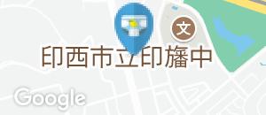 ナリタヤ 印旛日本医大前店(1F)のオムツ替え台情報