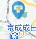 公衆トイレ(成田山小憩所)のオムツ替え台情報