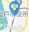 新京成電鉄 松戸駅(改札内)のオムツ替え台情報