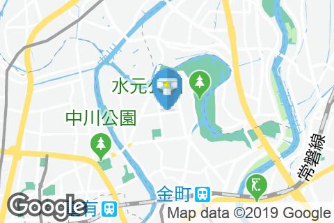 ウエルシア 薬局葛飾水元店(1F)のオムツ替え台情報