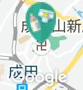 大本山成田山新勝寺の授乳室・オムツ替え台情報