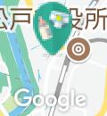 松戸市役所 女性センターゆうまつど(3F)の授乳室・オムツ替え台情報