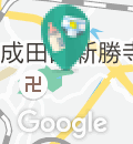 成田山公園の授乳室・オムツ替え台情報