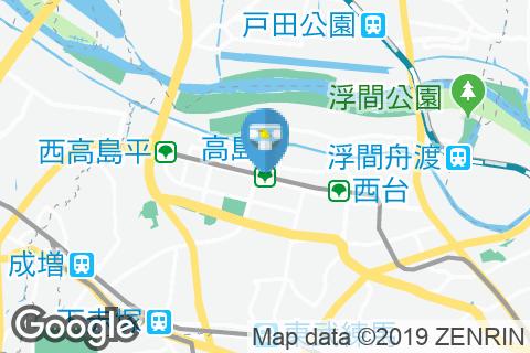 高島平駅(改札内)(1F)のオムツ替え台情報