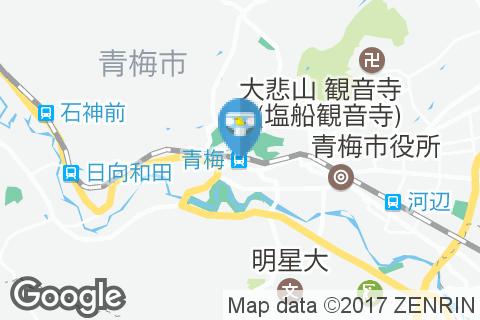 モスバーガー青梅駅前店(1F)