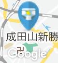 ビッグボーイ 成田ウイング店のオムツ替え台情報