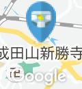 びっくりドンキー 成田店のオムツ替え台情報