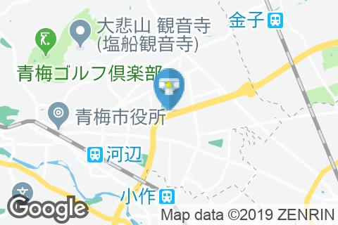ヤオコー 青梅今寺店のオムツ替え台情報