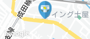 とん膳成田店のオムツ替え台情報