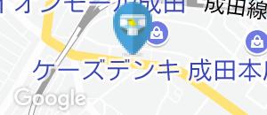 星乃珈琲店 成田店(1F)のオムツ替え台情報