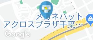 桜台メディカルクリニックのオムツ替え台情報