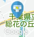 無添くら寿司 千葉ニュータウン店(女子トイレ内)のオムツ替え台情報