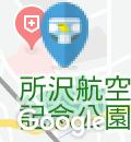 所沢公共職業安定所(1F)のオムツ替え台情報