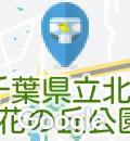 ベイシアスーパーセンター 千葉ニュータウン店(女子トイレ)のオムツ替え台情報