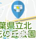 スターバックスコーヒー 千葉ニュータウン店(1F)のオムツ替え台情報
