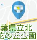 すし銚子丸 千葉ニュータウン店のオムツ替え台情報