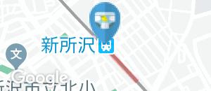 新所沢駅(改札内)のオムツ替え台情報