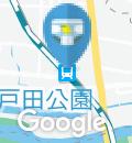 埼京線 戸田公園駅 改札内(2F)のオムツ替え台情報