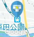 戸田公園駅(改札内)のオムツ替え台情報
