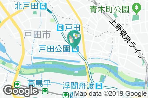 戸田市 戸田公園駅前行政センター(3F 子育て広場)