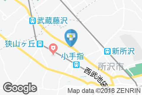 2nd STREET 所沢店(1F)のオムツ替え台情報