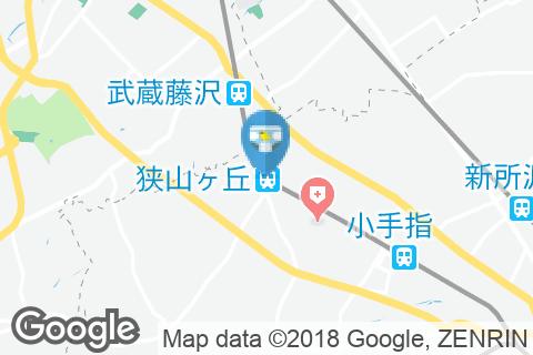 狭山ケ丘駅(改札内)のオムツ替え台情報
