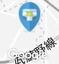 バーミヤン 新座東店のオムツ替え台情報