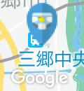 ヤオコー三郷中央店(1F)のオムツ替え台情報