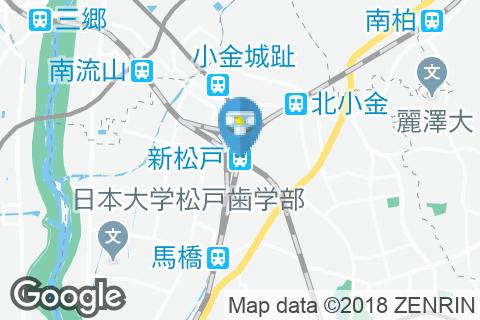 新松戸駅(改札内)のオムツ替え台情報
