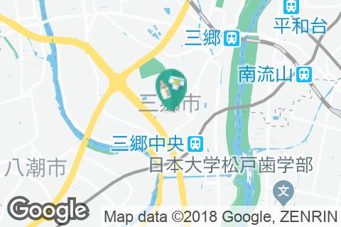 三郷市役所の授乳室・オムツ替え台情報