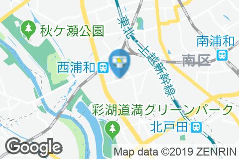 ジョナサン 浦和田島店のオムツ替え台情報