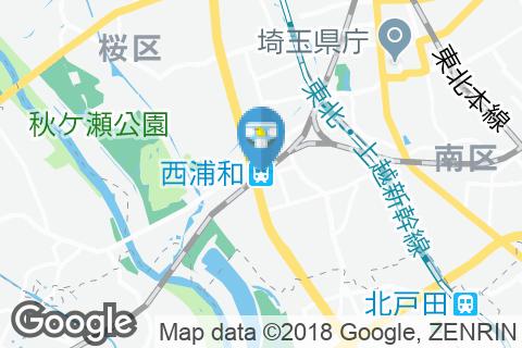 西浦和駅(改札内)のオムツ替え台情報