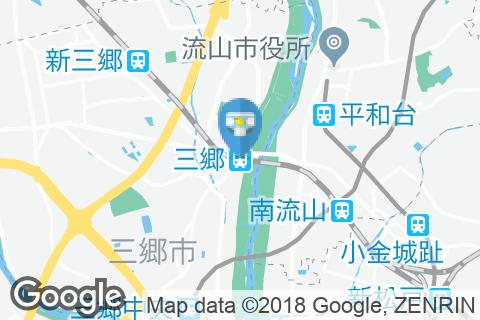 三郷駅(改札外)のオムツ替え台情報