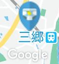 藍屋 三郷店のオムツ替え台情報