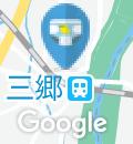 モスバーガー 三郷早稲田通り店(1F)のオムツ替え台情報