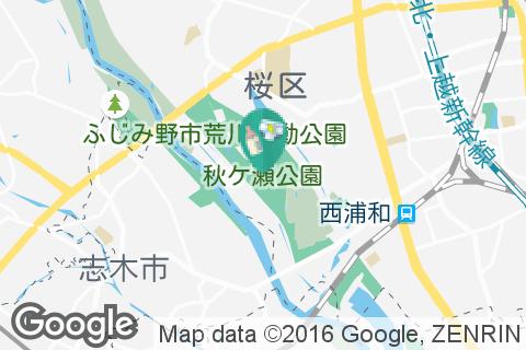秋ヶ瀬公園 炊飯場の授乳室・オムツ替え台情報