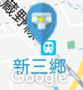 ららぽーと新三郷(1F 女性トイレ内)のオムツ替え台情報