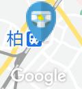 マクドナルド柏駅前通り店(3F)のオムツ替え台情報