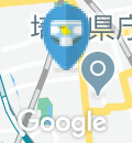 浦和区役所保険センター(1F)のオムツ替え台情報