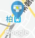 JR東日本 柏駅(改札内)のオムツ替え台情報