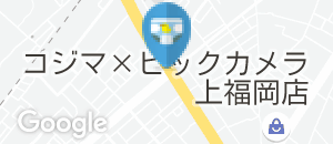 マクドナルド 254亀久保店(2F)のオムツ替え台情報