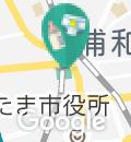 北浦和公園の授乳室・オムツ替え台情報