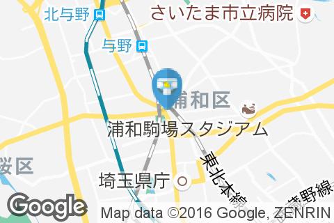 モスバーガー 北浦和西口店のオムツ替え台情報