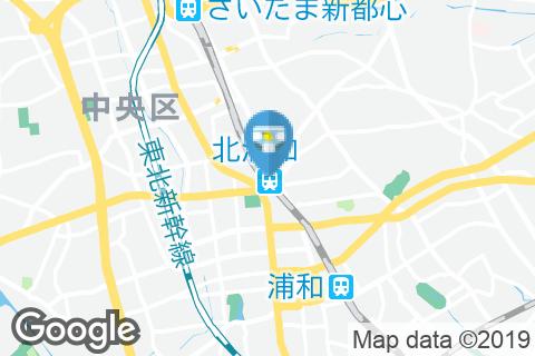 さいたま市ふるさとハローワーク(2F)のオムツ替え台情報