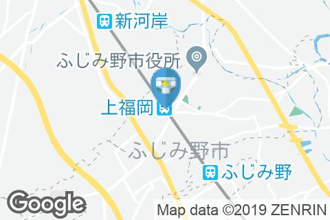 上福岡駅(2F 改札内)のオムツ替え台情報