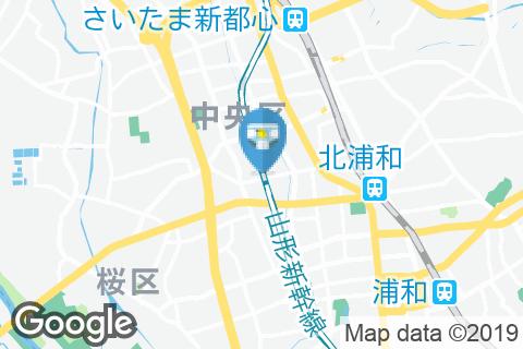 スターバックス南与野店(1F)のオムツ替え台情報
